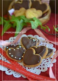 バレンタインにシンプルチョコクッキー♡