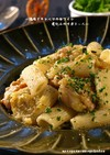 ■鶏肉とキャベツの白ワイン煮込みパスタ■