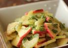 林檎とセロリの柚子味噌ドレッシングサラダ