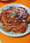 ツナとアボカドのトマトソースパスタ