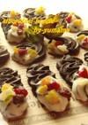 絞り出しクッキー*チョコデコレーション*