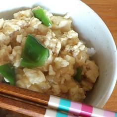 豆腐とピーマン丼