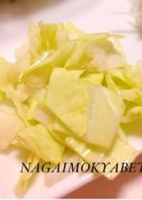 キャベツと長芋の和風漬け