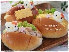 *キティちゃんでかわいいロールパン*