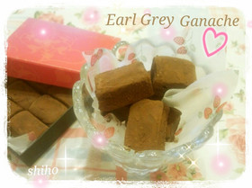 アールグレイ紅茶の生チョコ♥バレンタイン