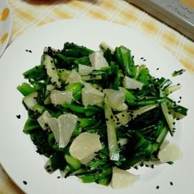 小松菜のさっぱり胡麻レモン和え