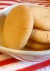 ノンバター☆はかりいらずのクッキー