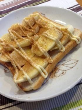 バナマヨトースト(シナモン風味)