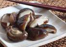 お弁当にぴったり♪椎茸の甘辛煮