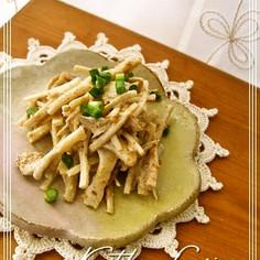 ごぼうと舞茸の和風サラダ