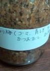 梅干風杏漬けの練り梅