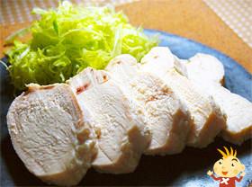 簡単!鶏むね肉の塩麹ハム