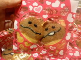 友チョコに♪可愛い『なめこクッキー♪』