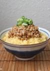 簡単朝食♪卵かけご飯on納豆☆