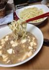 麻婆もやし&豆腐  つけ麺