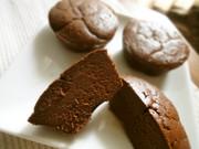 ワンボウル&HMで簡単濃厚生チョコケーキの写真