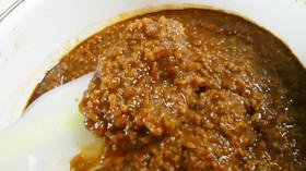 乾燥米麹DE醤油麹(醤油麹の作り方)