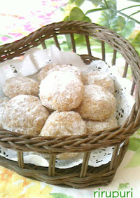 ☆米粉のポルボロン風クッキー☆