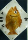 ☆鯛のアップルパイでお食い初め!百日☆