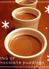 ★低糖★レンジで簡単むっちりチョコプリン