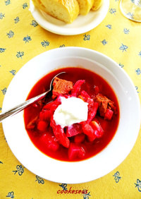 ビーンズとビーツのデリ風ボルシチスープ