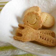 材料3つで超簡単型抜きクッキー