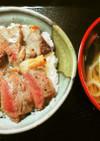 *満足*ステーキ丼*