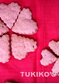 犬用バレンタインおやつ紅麹スコーン