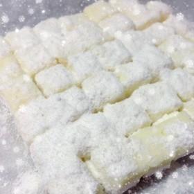 チーズ香るホワイトチョコの生チョコ