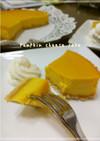 離乳食♪かぼちゃのベイクドチーズケーキ