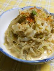 もやしと白菜のごまマヨ和えの写真