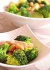 ブロッコリーと豆のコンソメバター蒸し