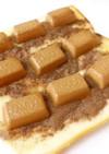★甘~い*チョコココアバタートースト★