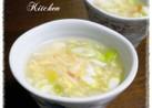 香り箱*香ばし葱とふんわりたまごのスープ