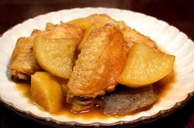 手羽先と大根の煮物★鶏肉専門店の味を!