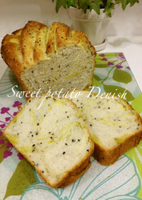 さつまいもと黒ゴマのデニッシュ食パン