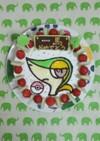 ポケモン☆ツタージャのキャラケーキ