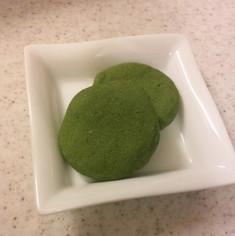低糖質☆抹茶プロテインクッキー