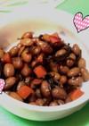 お弁当に♪節分豆&塩昆布の煮豆