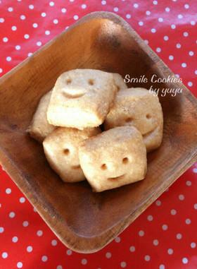 プレゼントにも☆簡単スマイルクッキー。