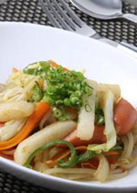 長芋と野菜のカレー炒め★音更