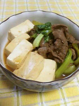 牛肉と青梗菜と豆腐のすき煮