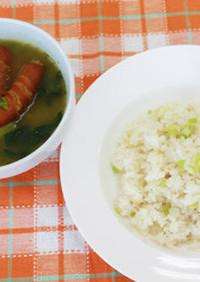 ほうれん草のスープカレー★音更