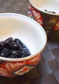 健康美に常備♡黒豆の水煮