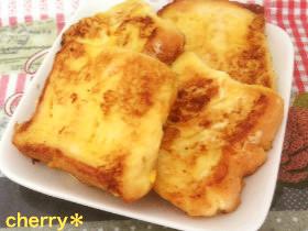 冷凍パンで!簡単ふわふわフレンチトースト