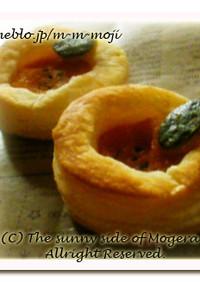 夕飯の残り物でかぼちゃの甘露煮パイ