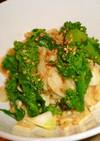 菜の花と切り干し大根の中華サラダ