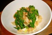 菜の花と切り干し大根の中華サラダの写真
