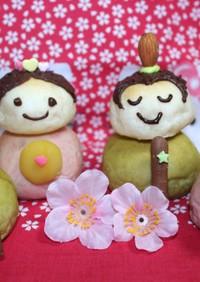 ♡ひな祭り♡ひな人形パンはいかが?