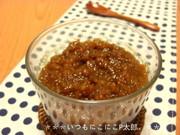 ☆時短☆炊飯器保温de醤油麹の作り方♪の写真